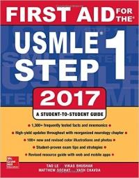 دانلود کتاب کمک های اولیه برای آزمون USMLE مرحله 1 -2017(ویرایش27)