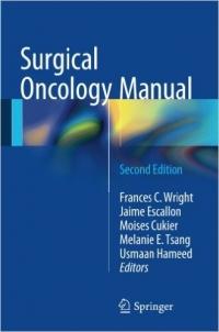 دانلود کتاب راهنمای جراحی انکولوژی Surgical Oncology Manual 2 ED