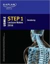 دانلود کتاب کاپلان USMLE Step 1 Lecture Notes 2016: Anatomy
