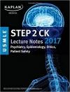 دانلود کتاب یادداشت های پزشکی آزمون USMLE گام 2 2017 CK کاپلان-روانپزشکیUSMLE Step 2 CK Lecture Notes 2017: Psychiatry
