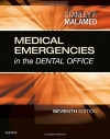 دانلود کتاب مالامدMedical Emergencies in the Dental Office, 7e-Malamed -2015