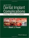 دانلود کتاب عوارض ایمپلنت :علل:پیشگیری و درمان Dental Implant Complications 2ED