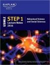 دانلود کتاب کاپلانUSMLE Step 1 Lecture Notes 2016: Behavioral Science and Social Sciences