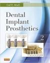 دانلود کتاب ایمپلنت پروتز دندانی میش Dental Implant Prosthetics, 2ED